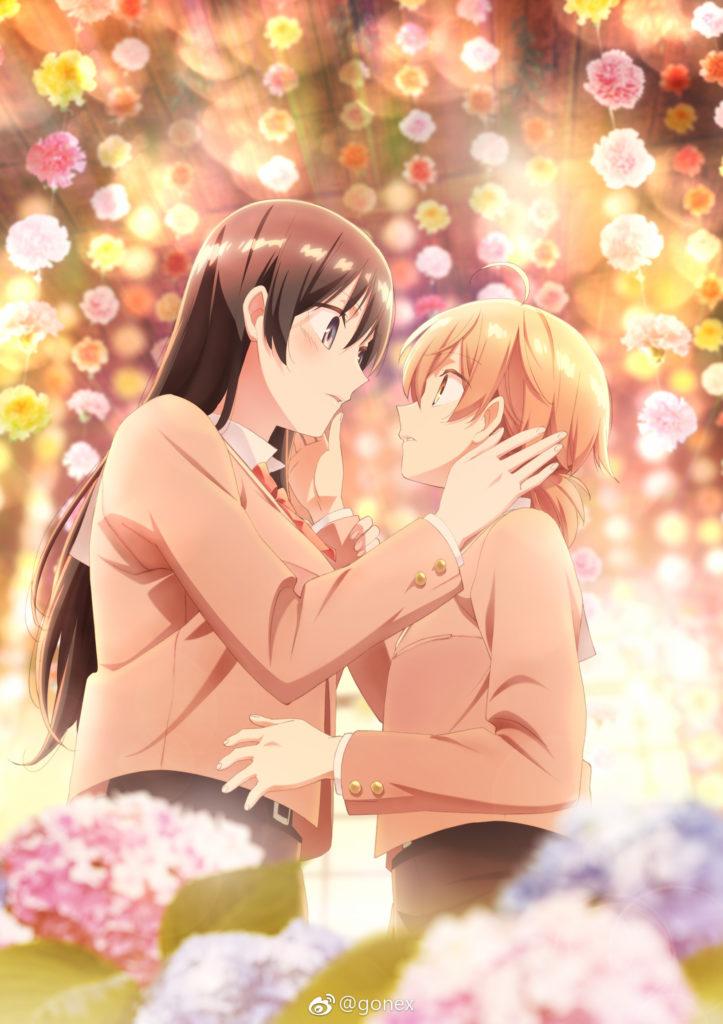 El manga yuri Yagate Kimi ni Naru finalizará en su octavo volumen Main-2018-1