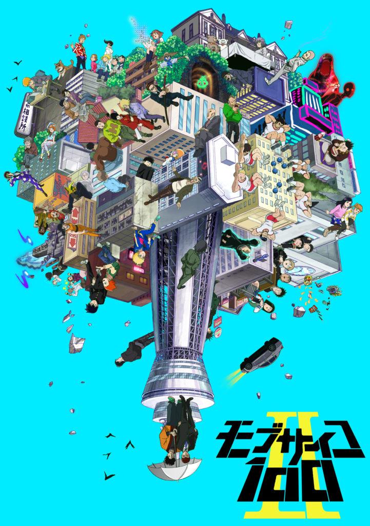 Anime Main-721x1024
