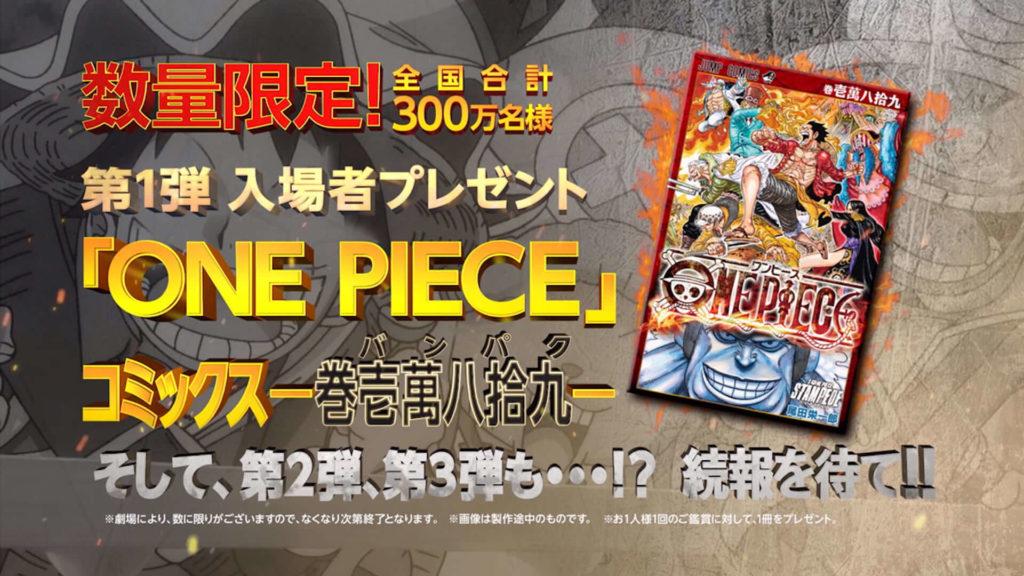 Revelan nuevo tráiler para la película One Piece Stampede - Mundo