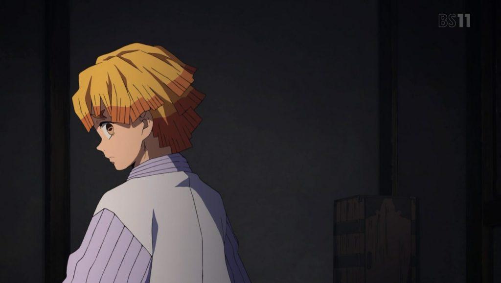 Kimetsu no Yaiba capítulo catorce