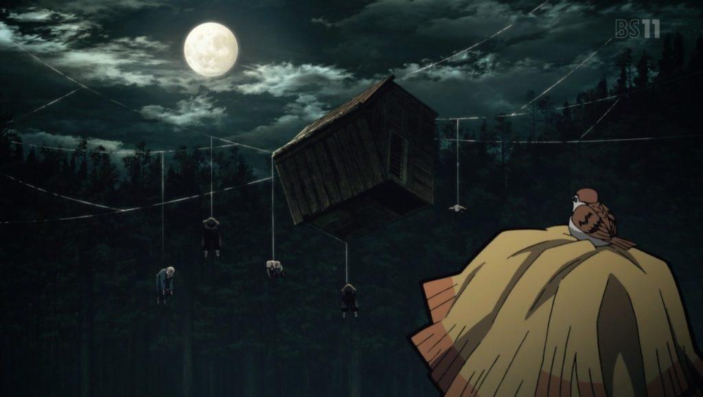 Kimetsu no Yaiba capítulo diecisiete