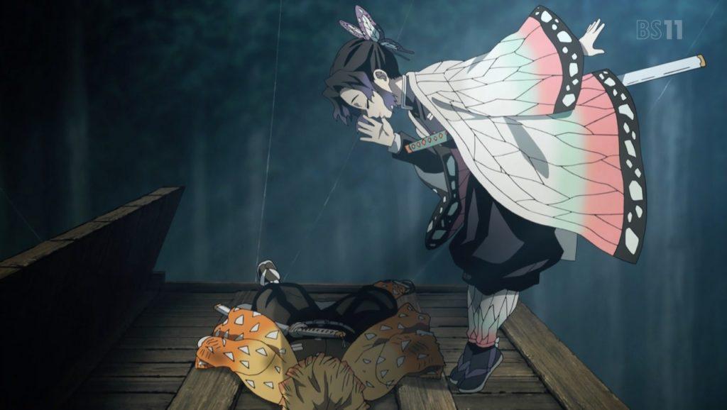 Kimetsu no Yaiba capítulos  19