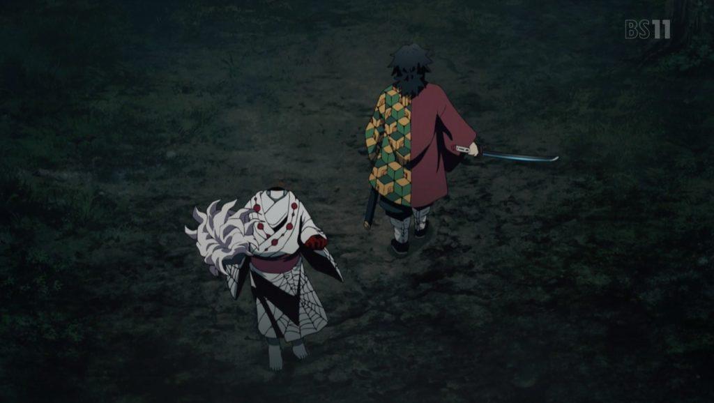 Kimetsu no Yaiba capítulo veinte