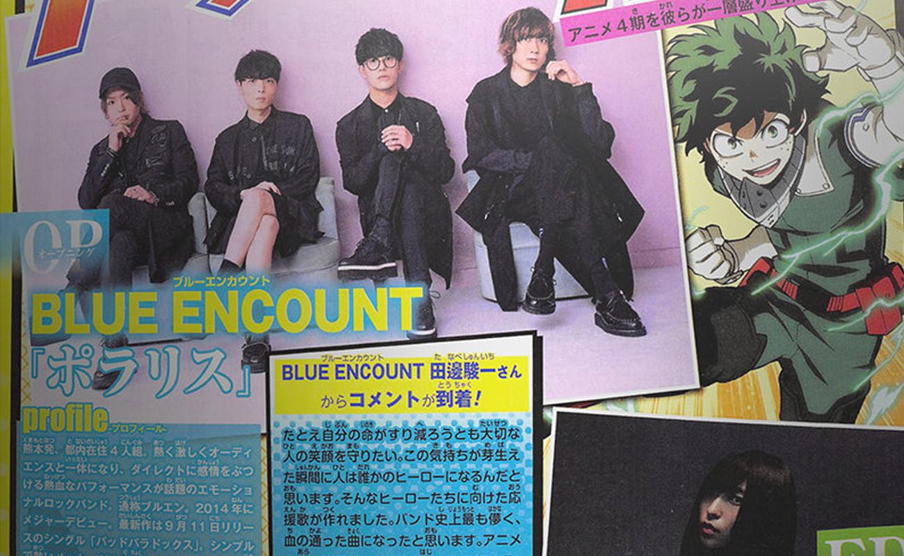 Blue Encount interpretará el opening de la cuarta temporada de Boku ...