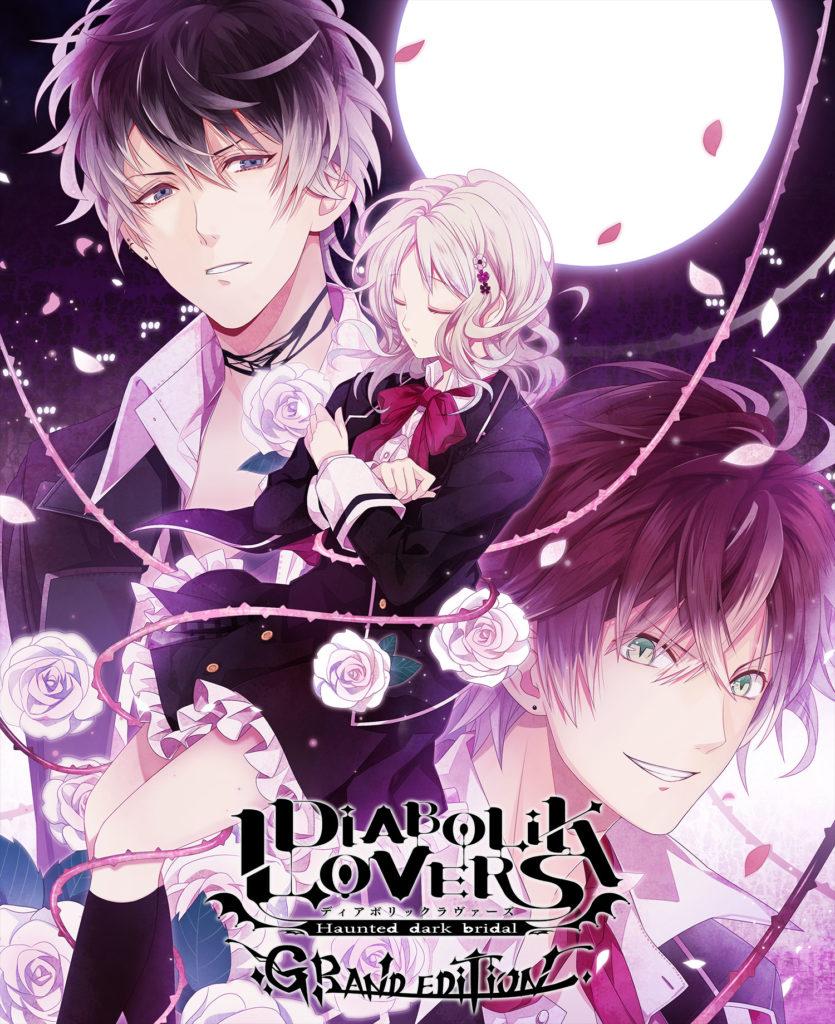 diabolik lovers staffel 3