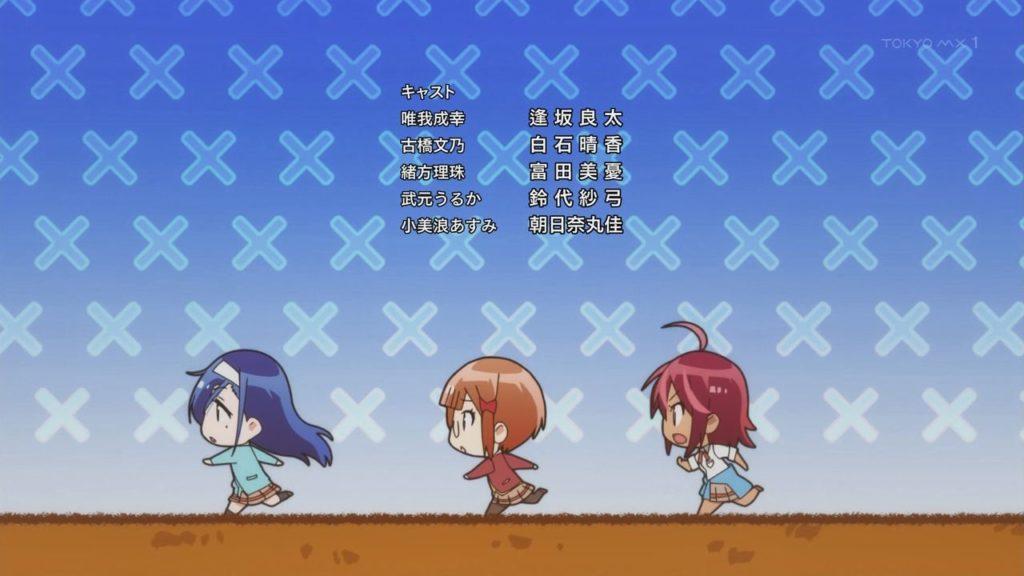 Bokutachi wa Benkyou ga Dekinai 2 - Capítulo 1