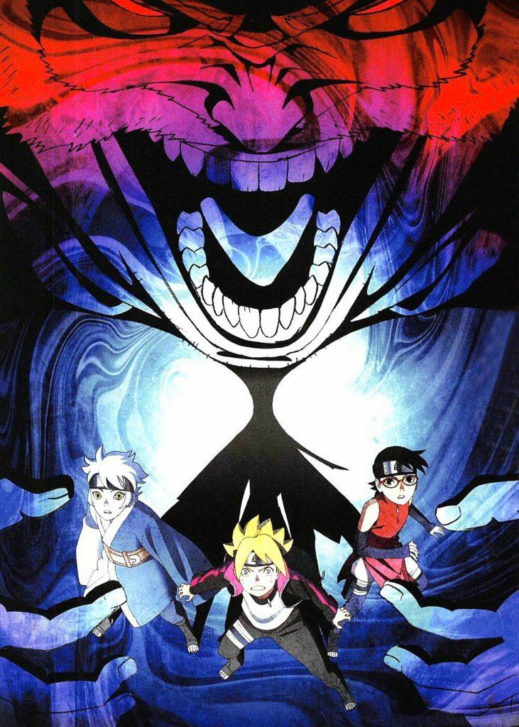 Boruto: Naruto Next Generations - KV