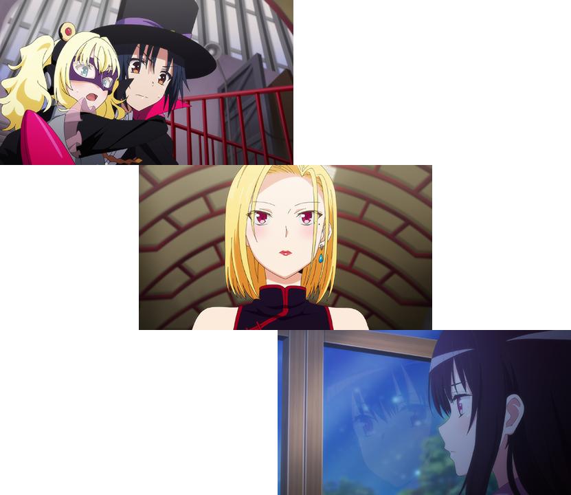 Hatena☆Illusion - Capítulo 6