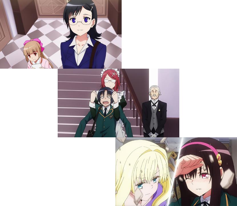 Hatena☆Illusion - Capítulo 4