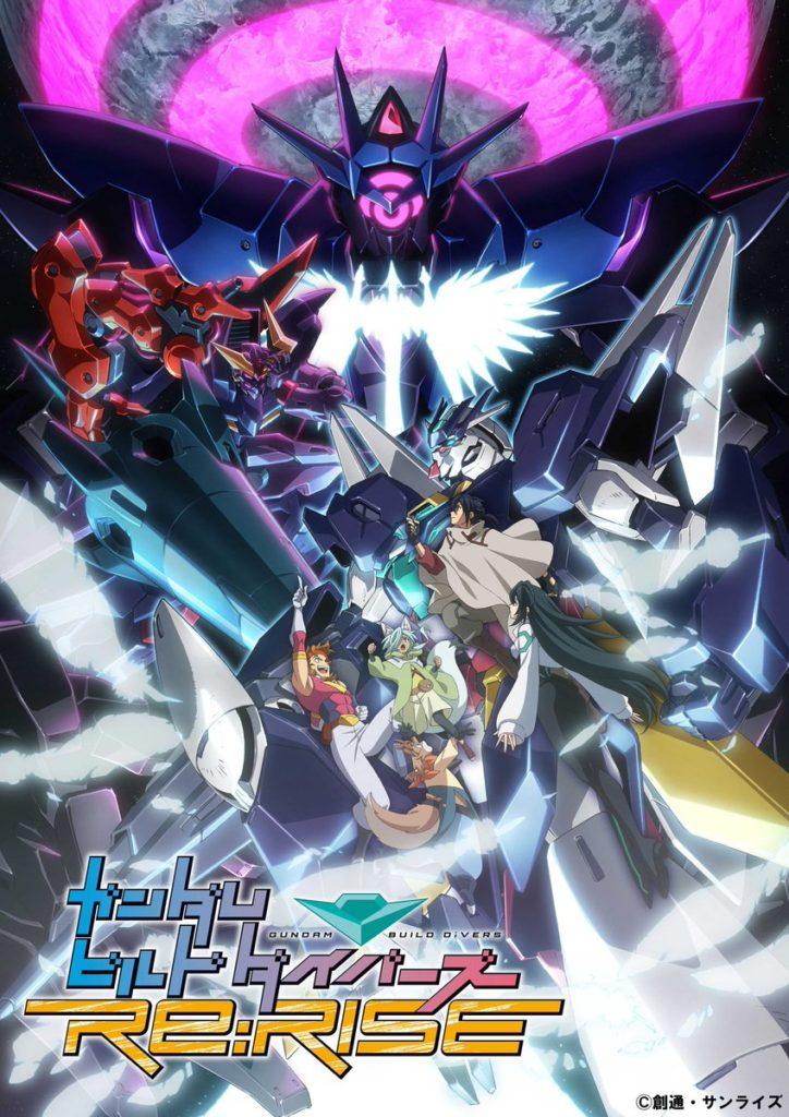 Gundam Build Divers Re:RISE S2 - KV