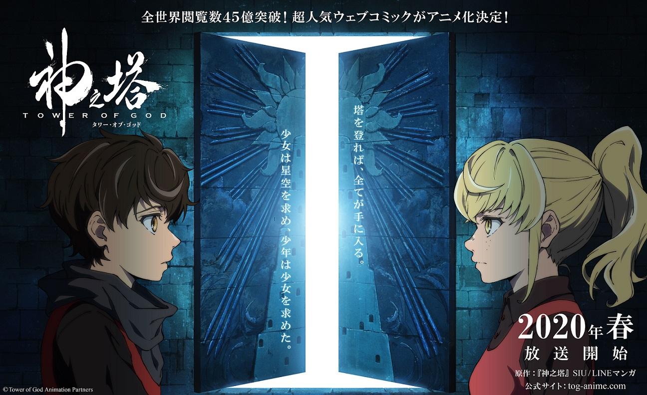 La boyband Stray Kids interpretará los temas musicales del anime Tower of God