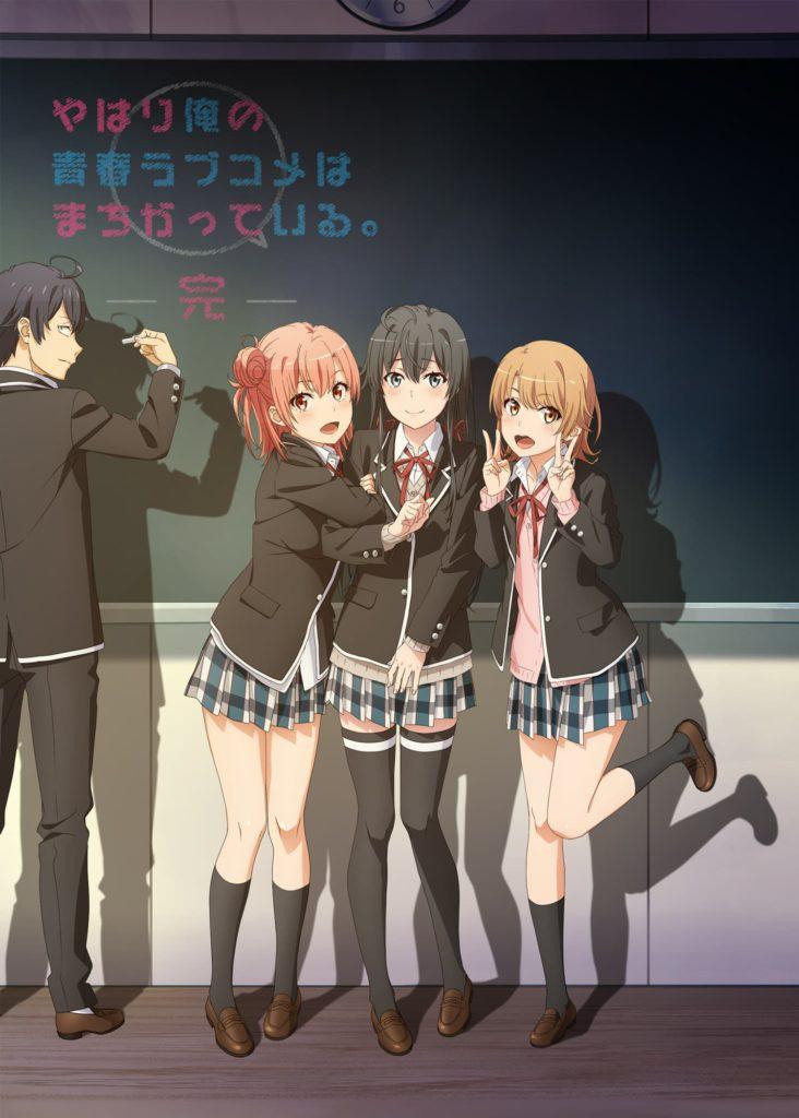 Yahari Ore no Seishun Love Come wa Machigatteiru - Oregairu - S3 -KV