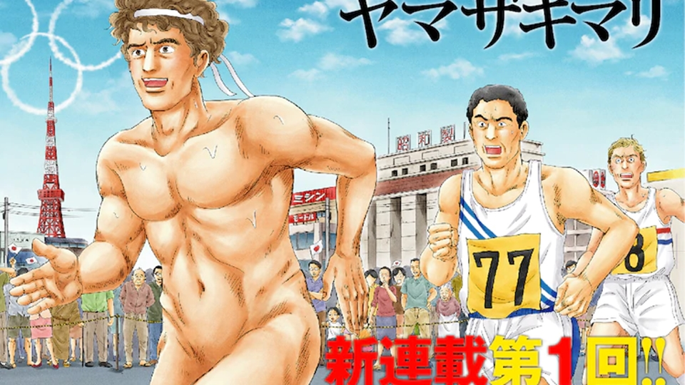 El manga Olympia Kyklo será adaptado al anime