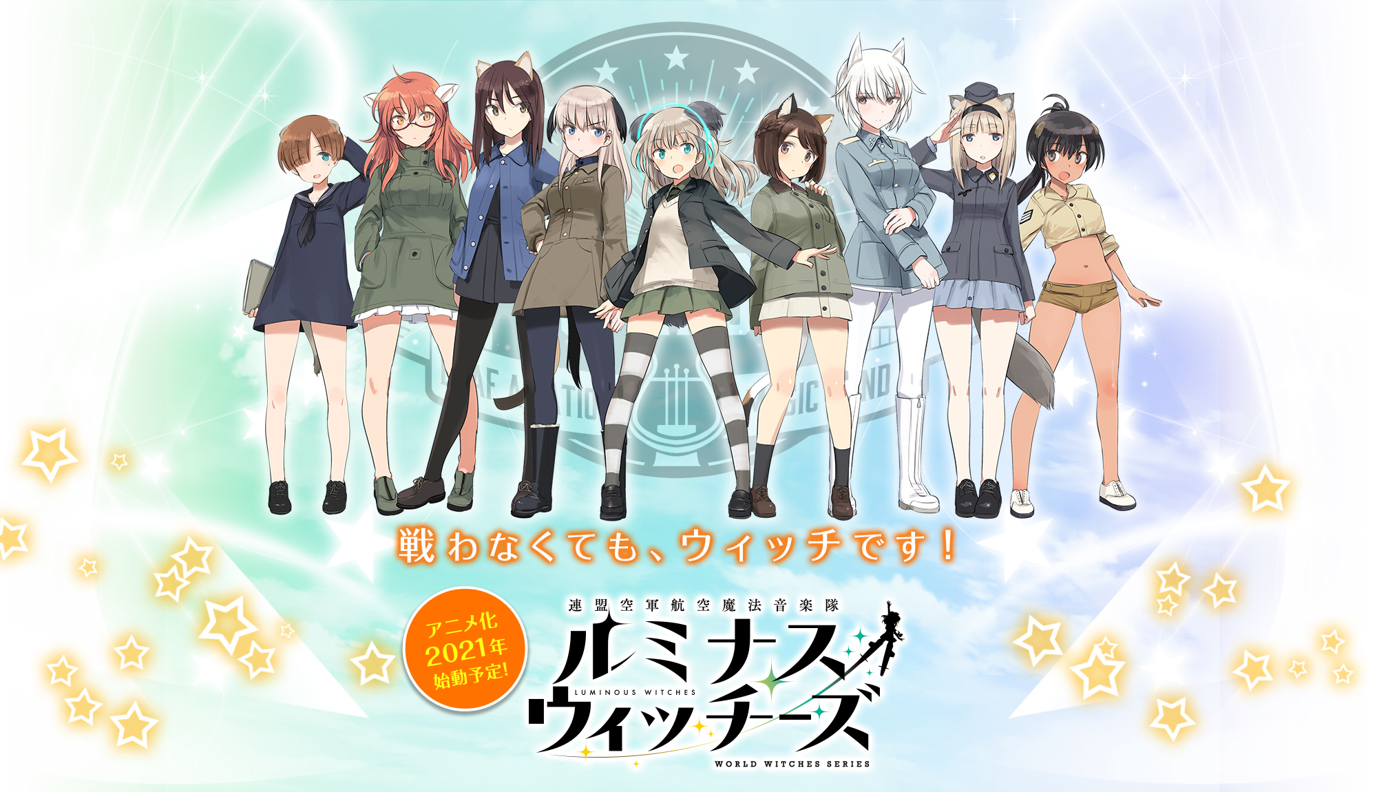 Kyō Tachibana se une al elenco del anime Renmei Kūgun Kōkū Mahō Ongakutai Luminous Witches
