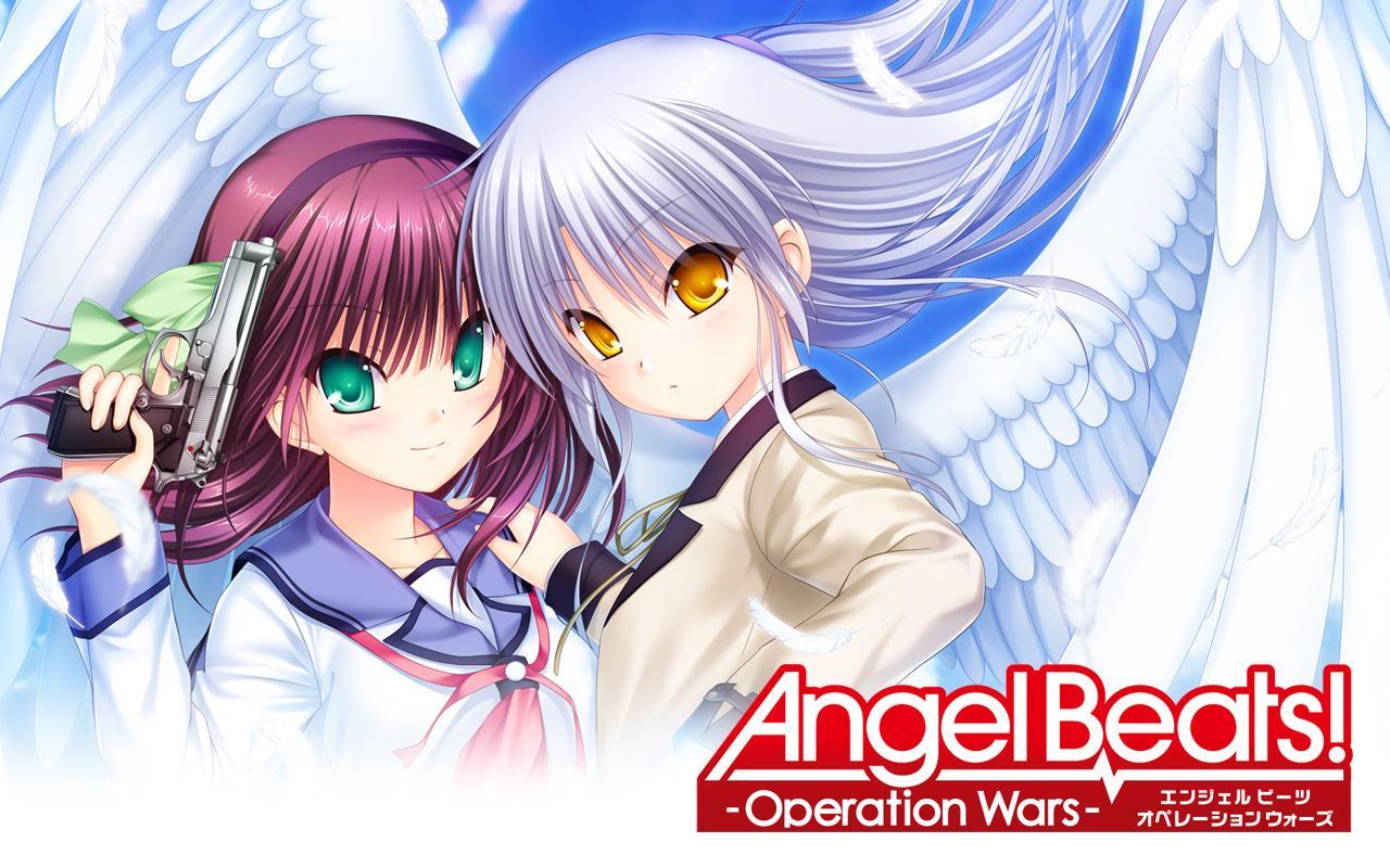 Angel Beats! -The Last Operation-