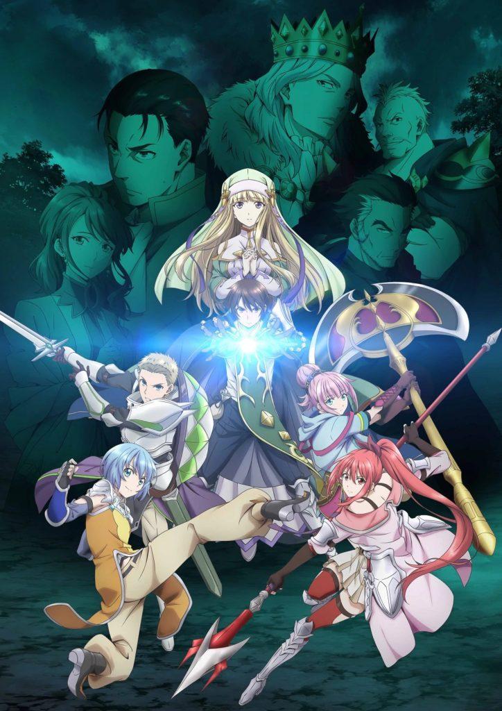 Hachinantte Sore wa Nai Deshou! - Anime KV