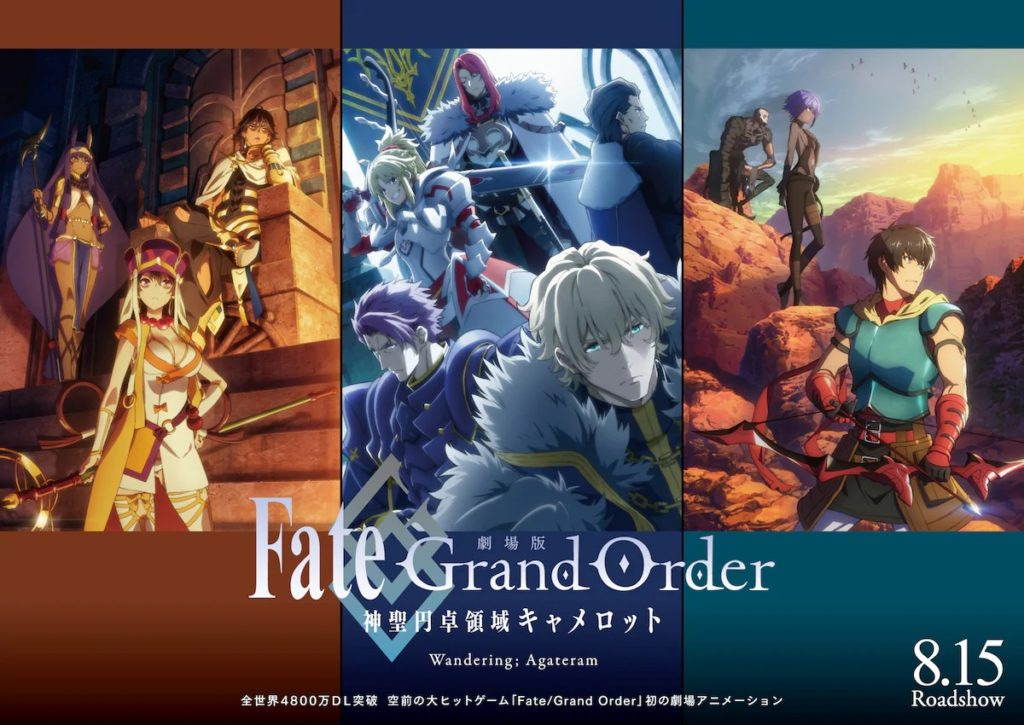 Fate/Grand Order: Shinsei Entaku