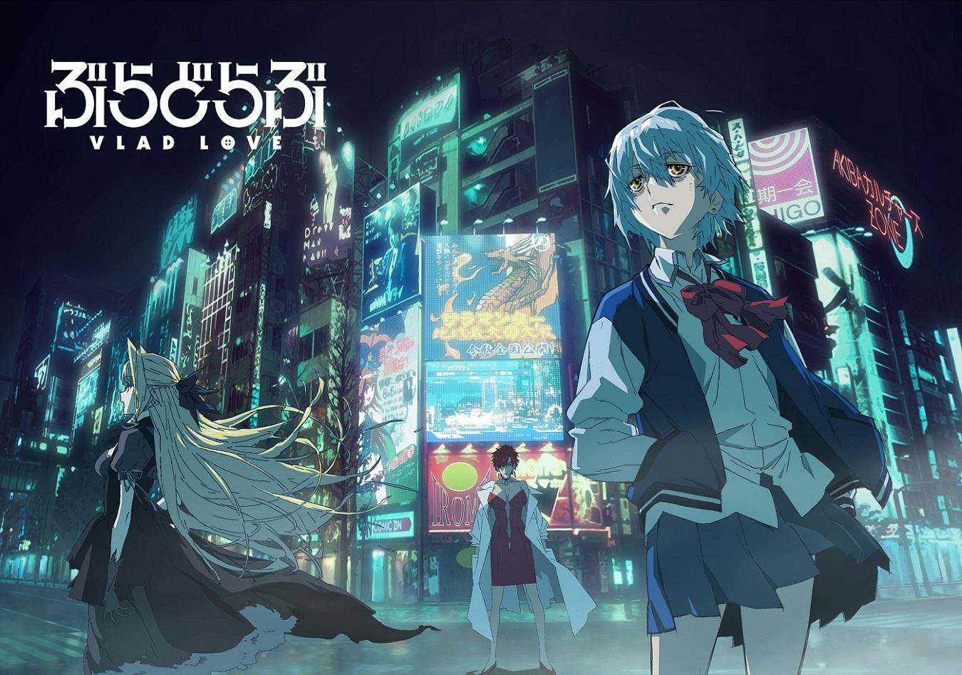 Resultado de imagen de vlad love anime