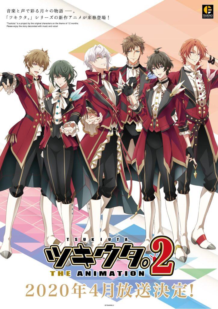 Tsukiuta: The Animation 2