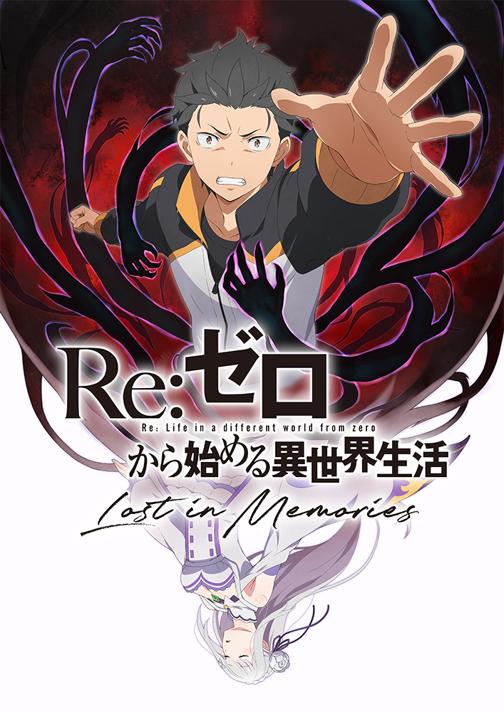 Re:Zero kara Hajimeru Isekai Seikatsu Lost in Memories -00