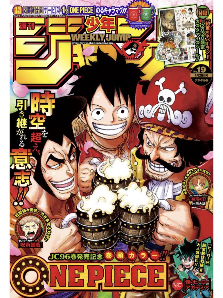 Revista Weekly Shonen Jump - Edición #19 de 2020.
