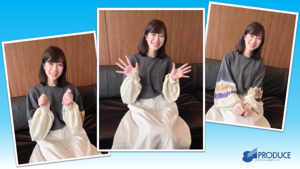 81 Produce - Yoshino Aoyama
