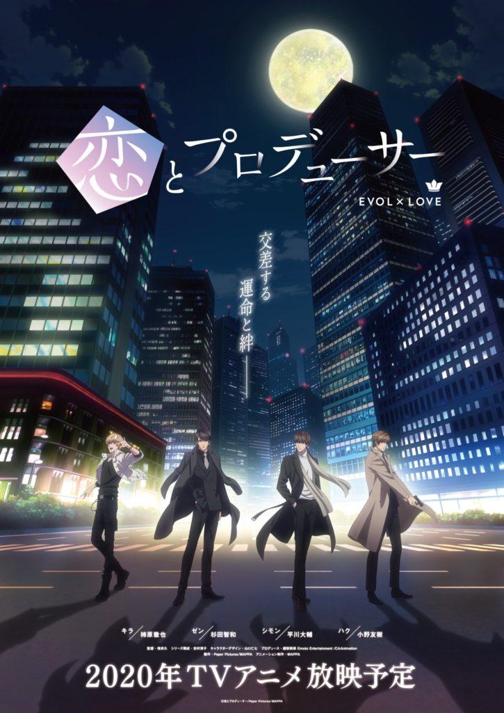 Koi to Producer: EVOLxLOVE - KV 1