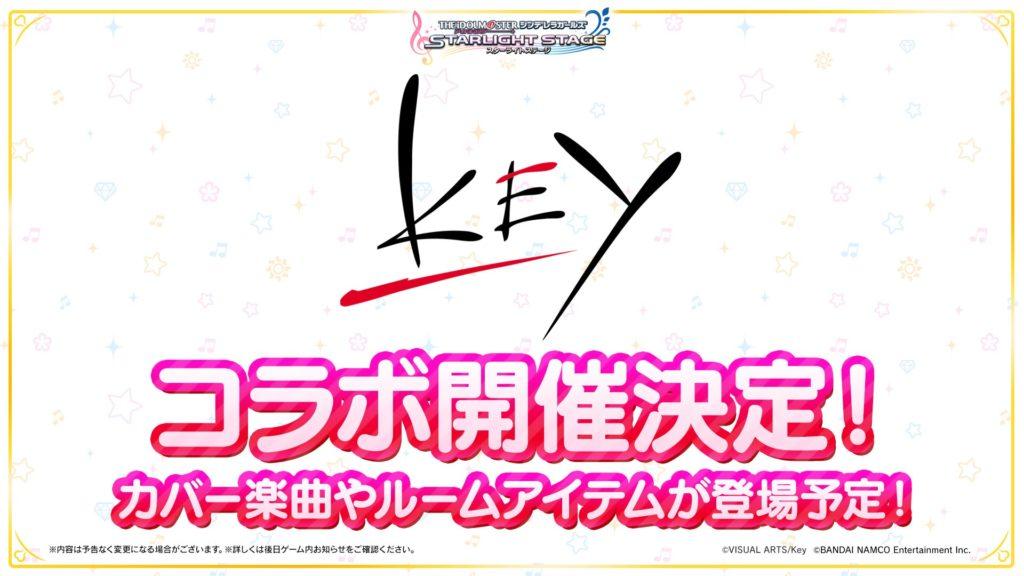 Key x The Idolmaster