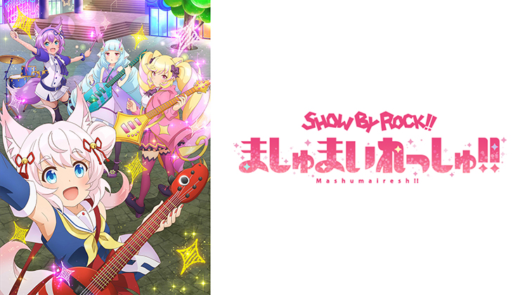 Polygon Pictures - Show By Rock!! Mashumairesh!!