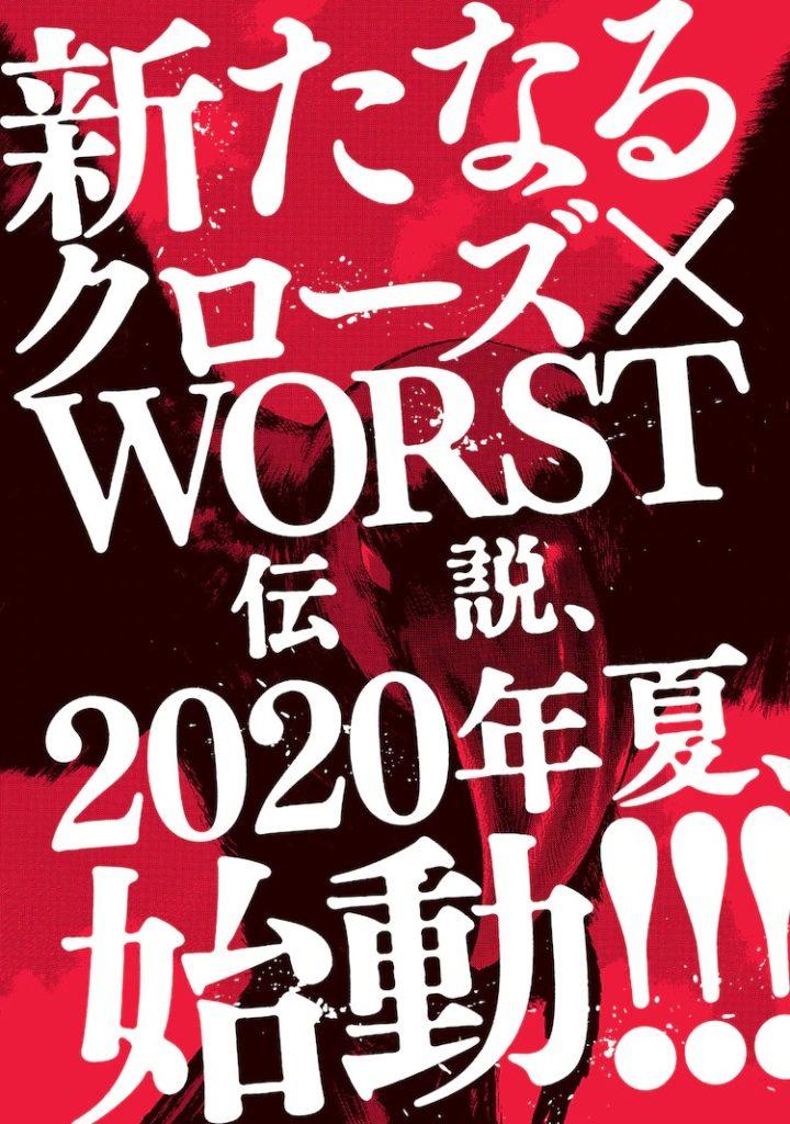 Crows & Worst - Teaser del nuevo proyecto