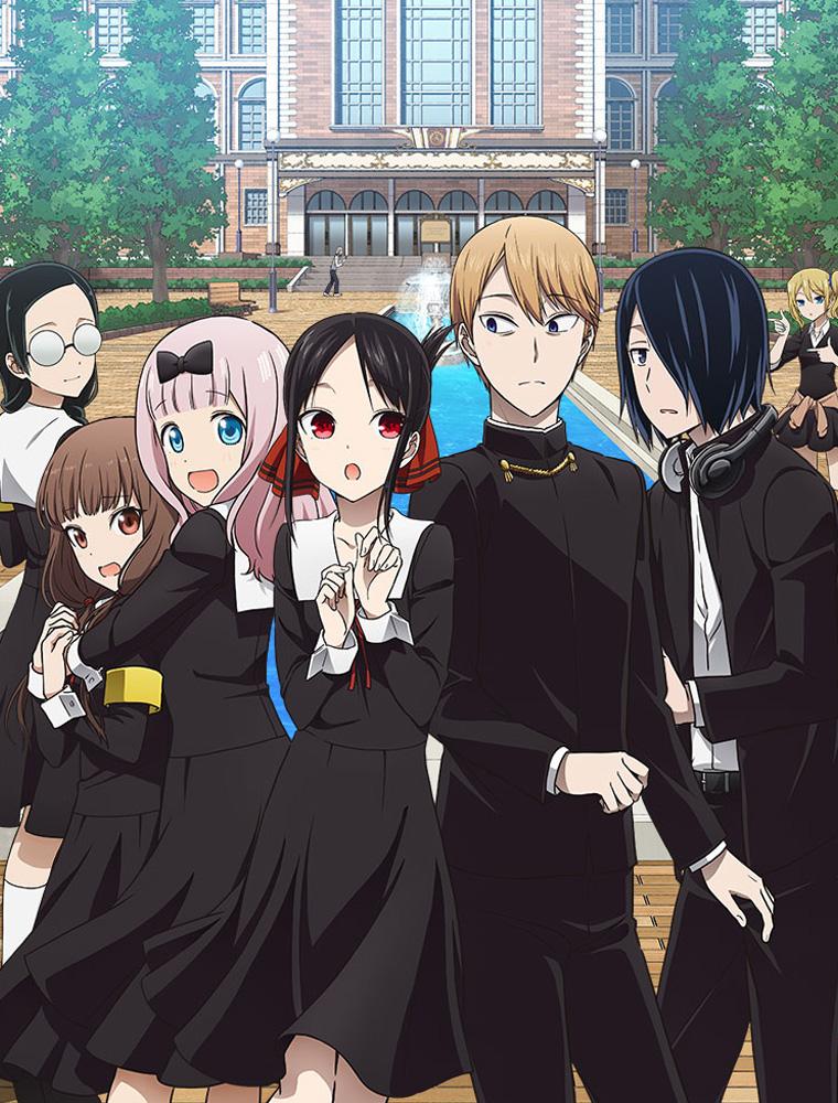 Kaguya-sama: Love is War - KV 2nd Season