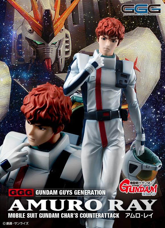 Amuro Ray - Mobile Suit Gundam - Figura - 01