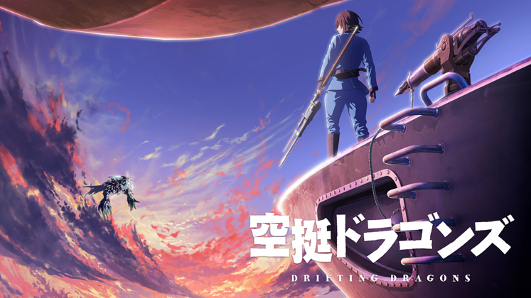 Polygon Pictures - Drifting Dragons
