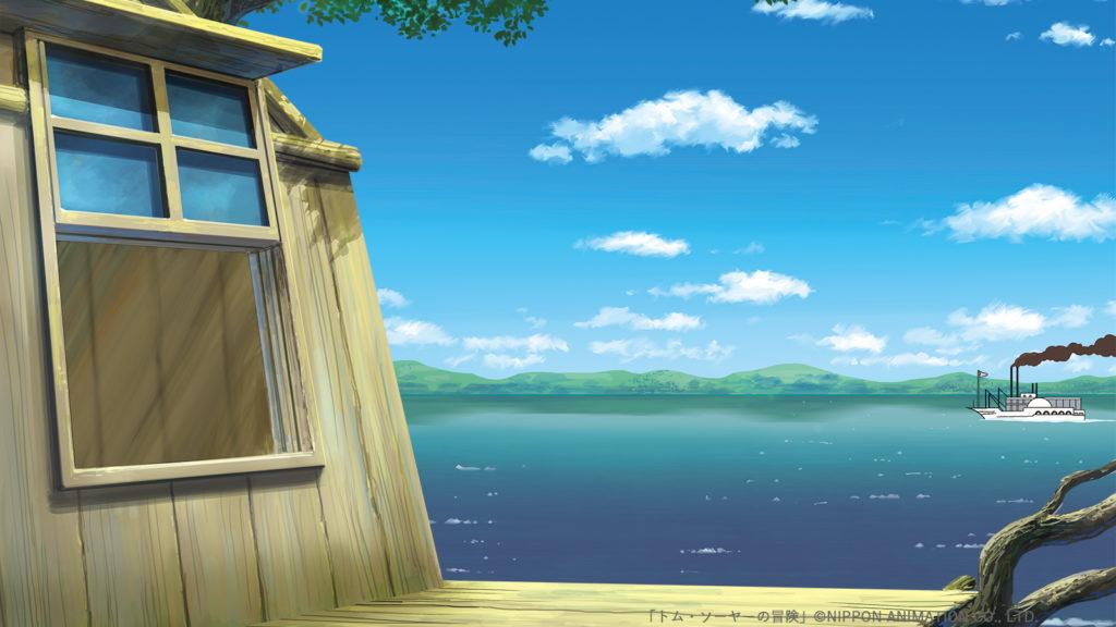 Nippon Animation