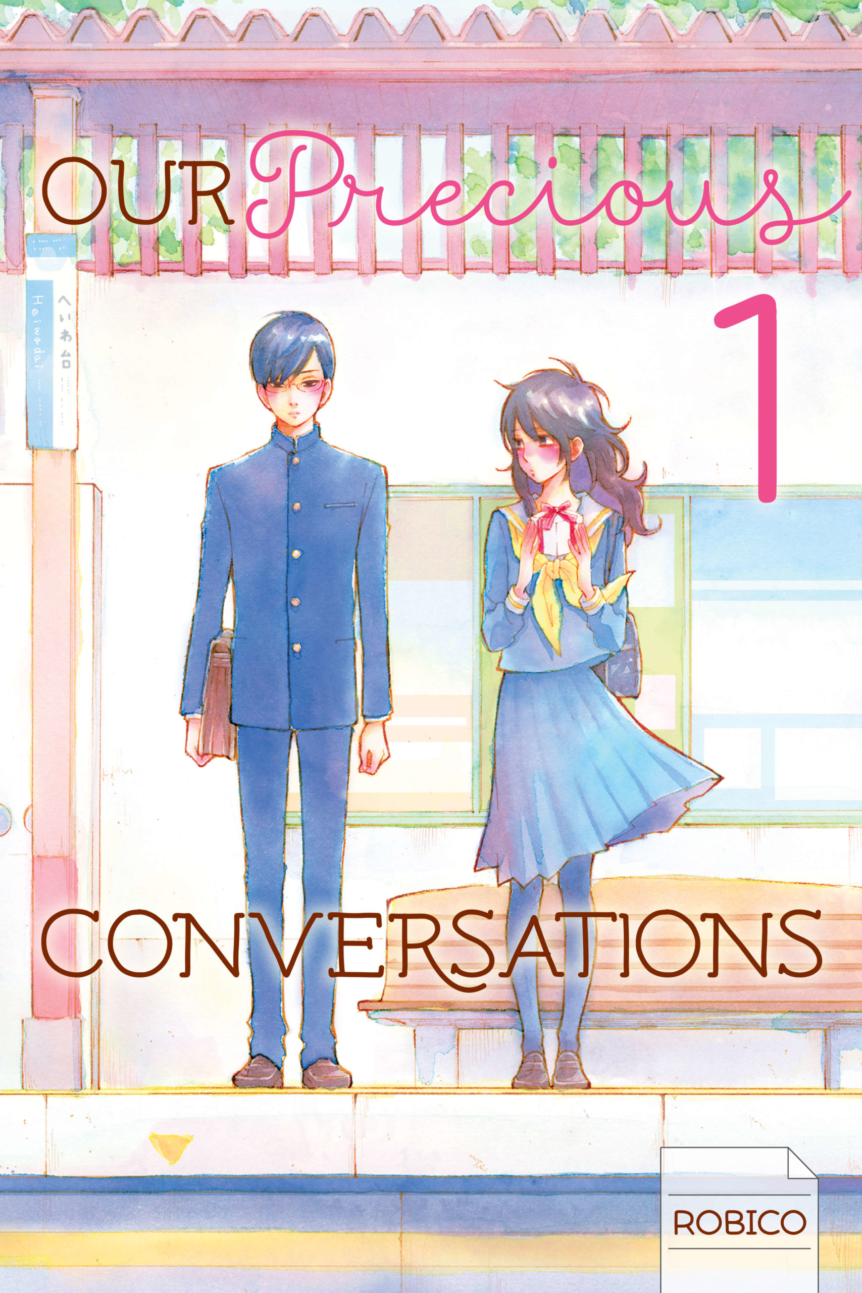 Kodansha Manga Awards