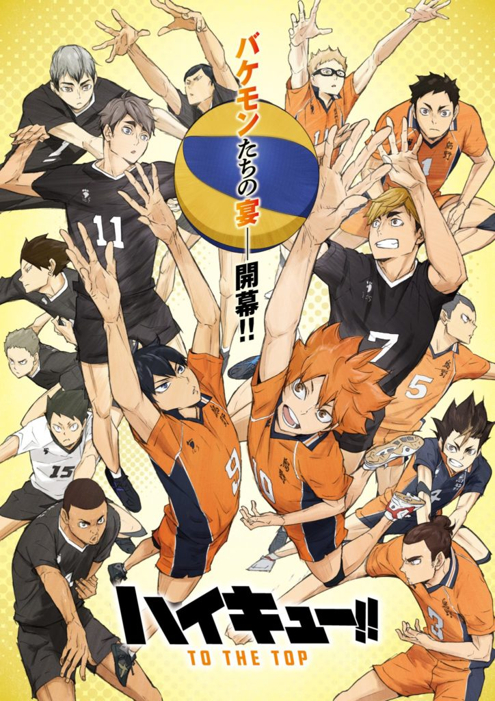 Haikyuu! To The Top