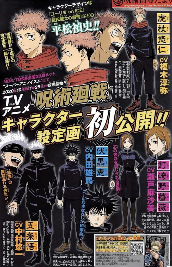 Jujutsu Kaisen Reveals His Character Designs Anime Sweet