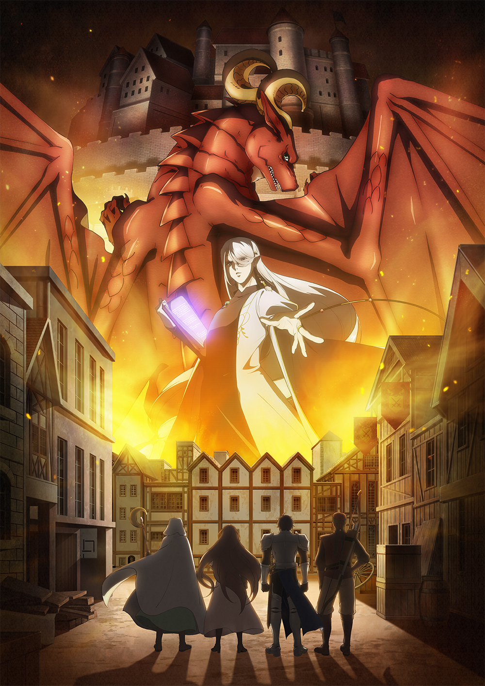 Dragon, Ie wo Kau