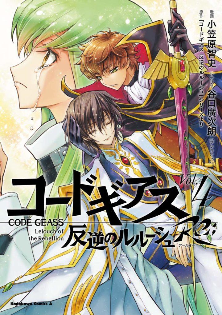 Code Geass: Hangyaku no Lelouch Re