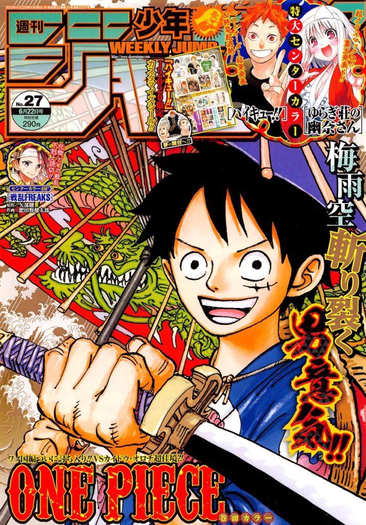 Manga Shônen - Tipo de comic japonés