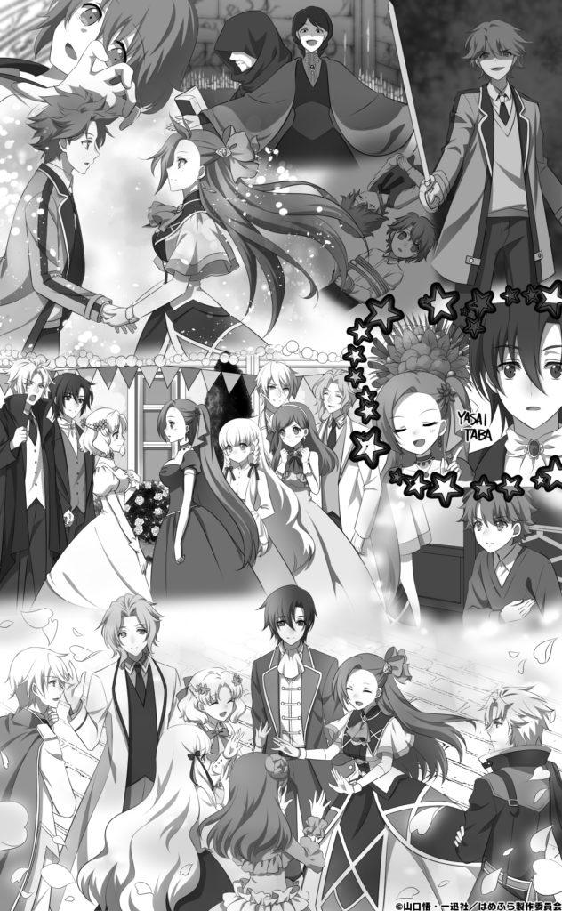 Hamehura capítulo final