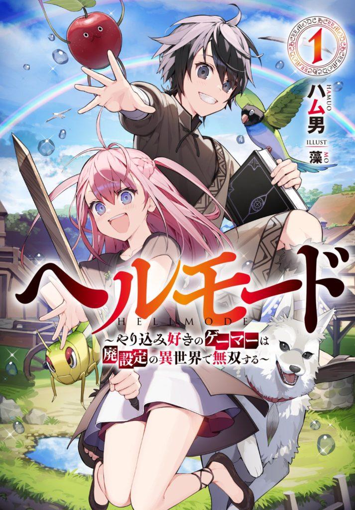Hell Mode: Yari Komi Suki no Game wa Hai Settei no Isekai de Musou Suru