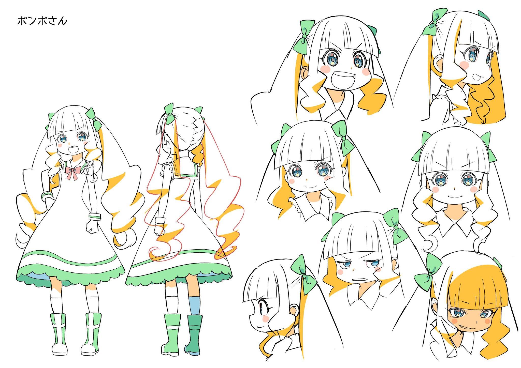 Eiga Daisuki Pompo-san