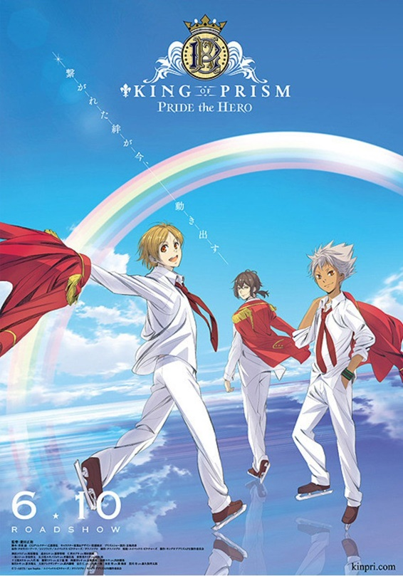 King of Prism All Series
