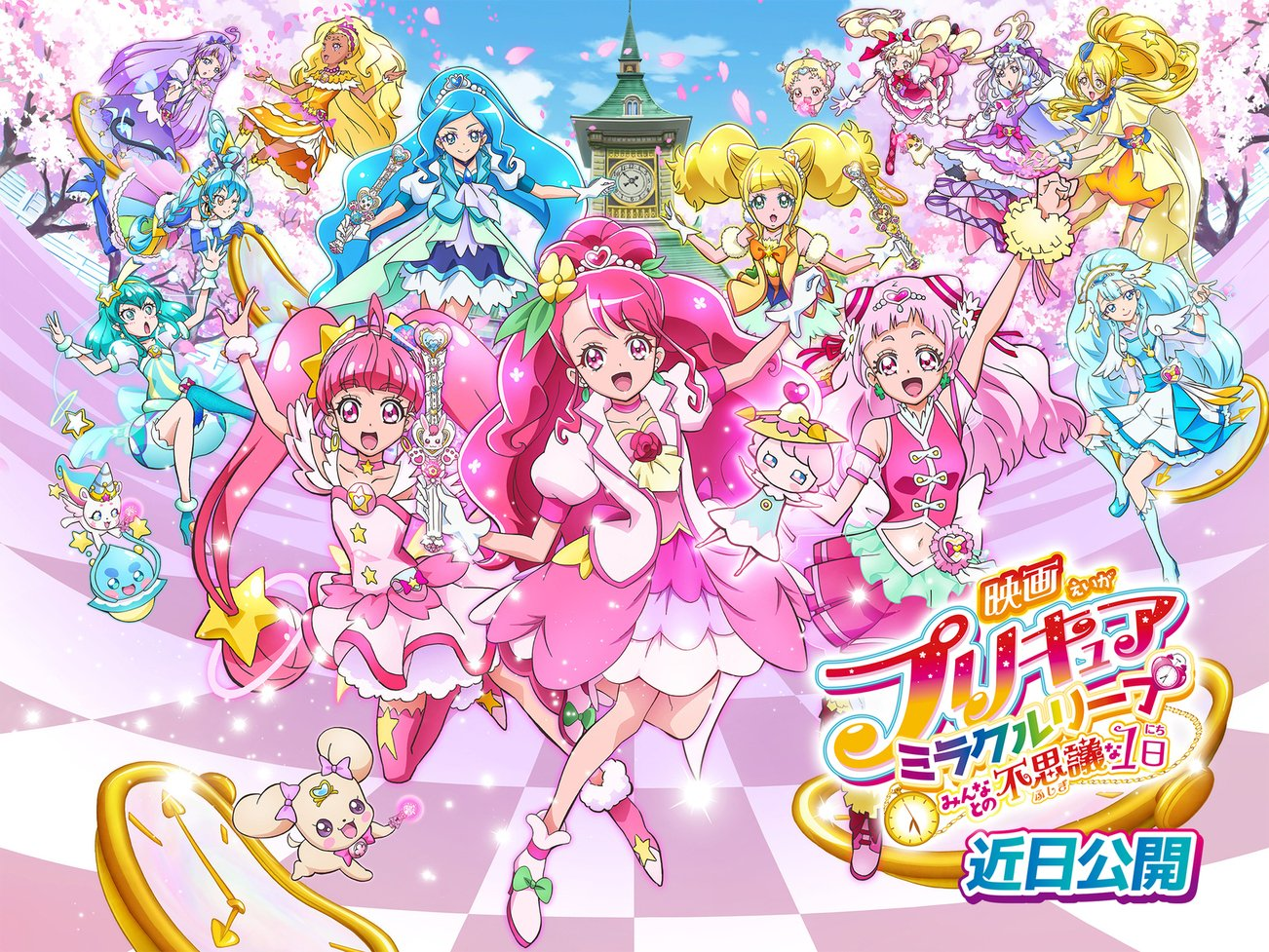 Precure Miracle Leap Movie