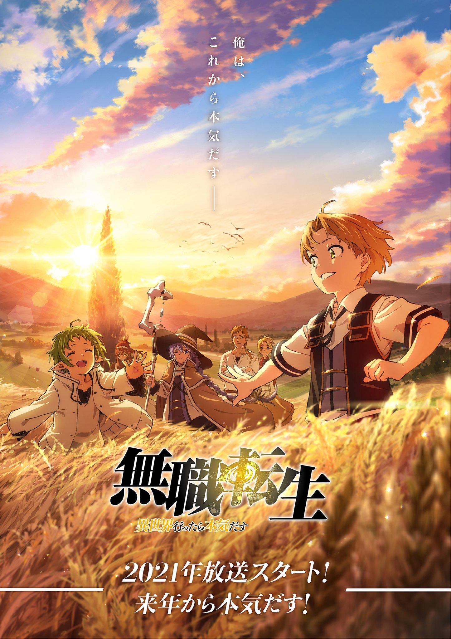 Mushoku Tensei -Isekai Ittara Honki Dasu (Sub Español)(1080p)(FHD) 01/