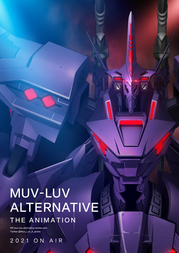 Muv-Luv Alternative: The Animation
