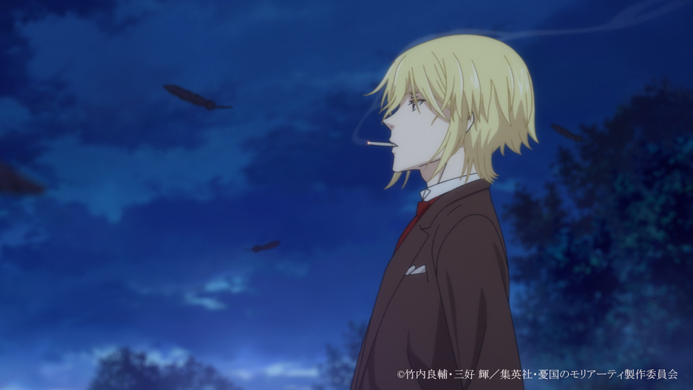 Yuukoku no Moriarty Chapter One