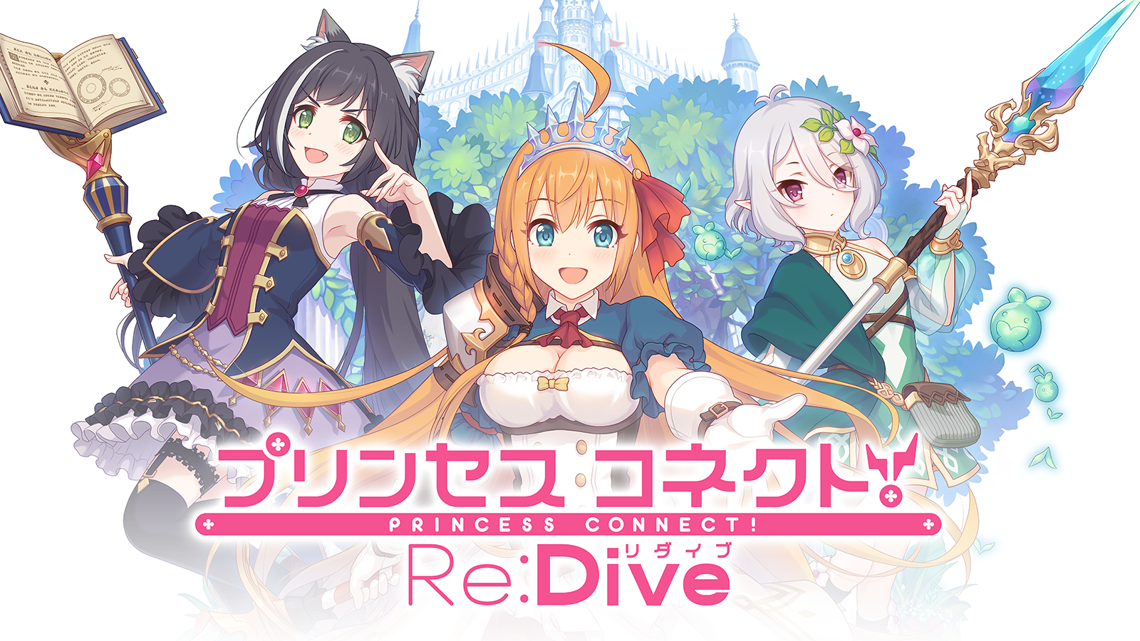 Princess Connect! Re:Dive