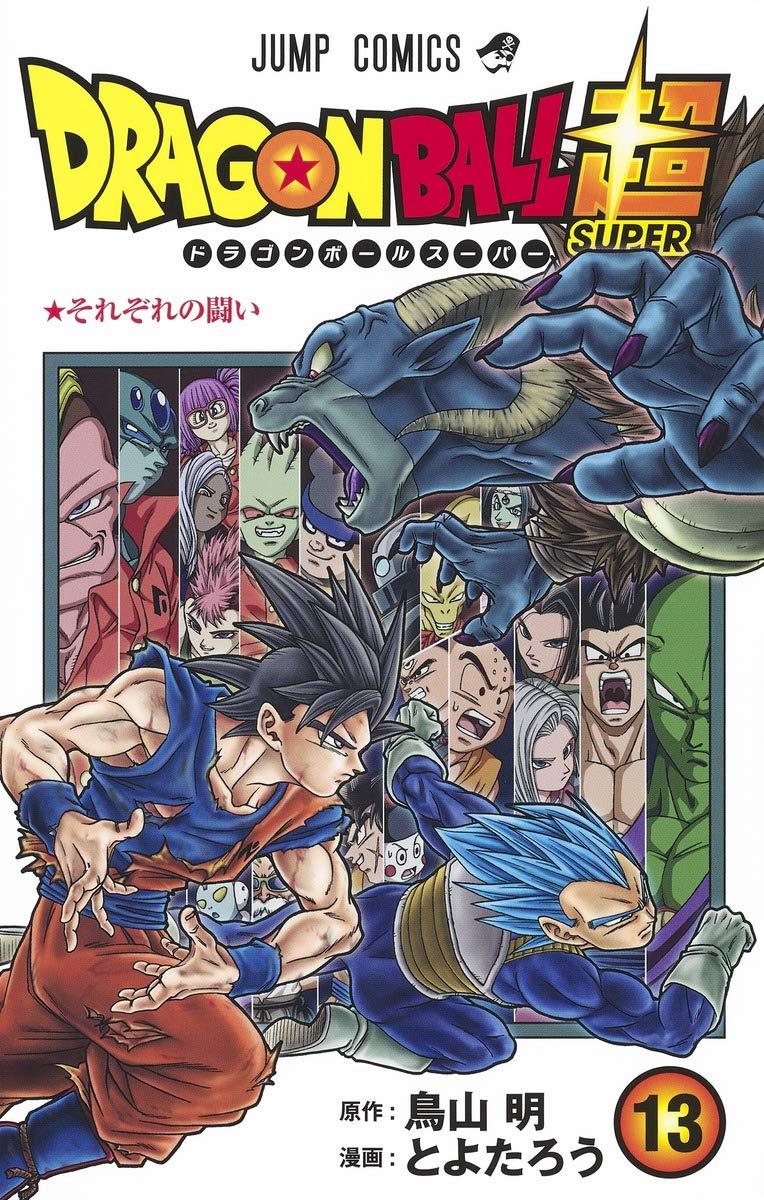 Dragon Ball great